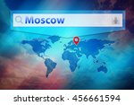 Постер, плакат: Moscow in the search