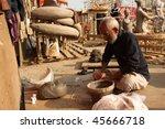kathmandu  nepal   january 2 ... | Shutterstock . vector #45666718