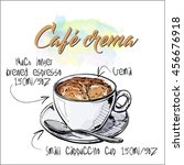 hand draw of coffee cup. vector ... | Shutterstock .eps vector #456676918