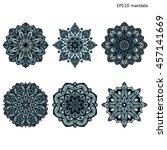 vector mandalas. colored...   Shutterstock .eps vector #457141669