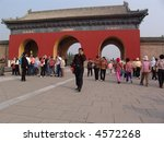 Temple of Heaven, Beijing, China - stock photo