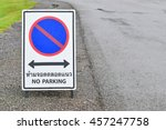no parking sign | Shutterstock . vector #457247758