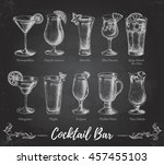 vintage chalk drawing cocktail... | Shutterstock .eps vector #457455103