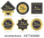 set of halal food products... | Shutterstock .eps vector #457760080