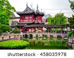 shanghai  china   16 april 2013 ... | Shutterstock . vector #458035978