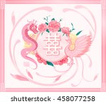chinese wedding card invitation ... | Shutterstock .eps vector #458077258