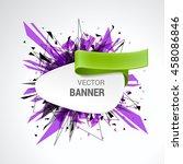 white origami paper banner... | Shutterstock .eps vector #458086846