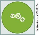 gear icon. flat illustration. | Shutterstock .eps vector #458097286