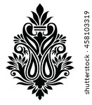 traditional indian paisley motif | Shutterstock .eps vector #458103319