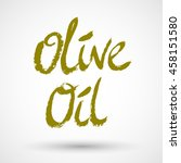 olive oil product sign   Shutterstock .eps vector #458151580
