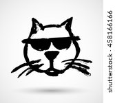 Cool Cat Grunge Vector Icon