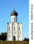 the church of the intercession... | Shutterstock . vector #458197216