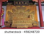 Small photo of LUAN COUNTY - July 16: emperor throne in a temple, on July 16, 2016, Luan County, Hebei Province, China