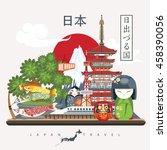 gorgeous japan travel poster  ... | Shutterstock .eps vector #458390056