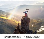 montenegrin mountains rocks and ... | Shutterstock . vector #458398030