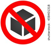 forbidden sign with cube icon... | Shutterstock .eps vector #458401318
