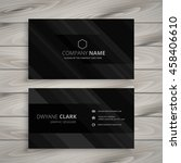 pure black dark business card | Shutterstock .eps vector #458406610