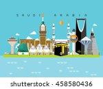 saudi arabia famous landmarks... | Shutterstock .eps vector #458580436