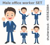 assortment of male company... | Shutterstock .eps vector #458582884
