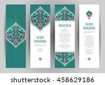 vector set of ornate vertical... | Shutterstock .eps vector #458629186