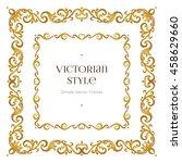 vector golden precious frame... | Shutterstock .eps vector #458629660