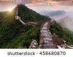 the great wall of china  7... | Shutterstock . vector #458680870