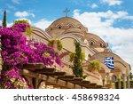 view of monastery of archangel... | Shutterstock . vector #458698324