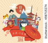 colorful japan travel poster  ...   Shutterstock .eps vector #458715274