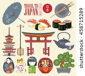colorful japan travel poster  ... | Shutterstock .eps vector #458715289