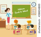 school lesson  students listen... | Shutterstock .eps vector #458834800