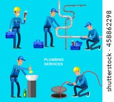 detailed character proffesional ... | Shutterstock .eps vector #458862298