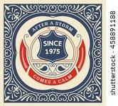 retro frame with logo | Shutterstock .eps vector #458891188