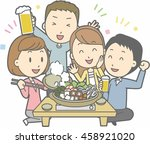 people who eat a pot cuisine of ... | Shutterstock .eps vector #458921020