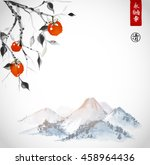 date plum tree with perssimon... | Shutterstock .eps vector #458964436