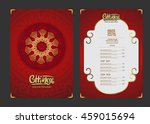 vector china food restaurant... | Shutterstock .eps vector #459015694