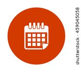 calendar button | Shutterstock .eps vector #459045058