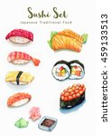 sushi set  watercolor painting... | Shutterstock . vector #459133513