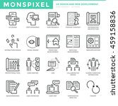 flat thin line icons set of ux... | Shutterstock .eps vector #459158836