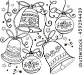 Hand Drawn Ornament With...