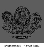 russian troika. vector... | Shutterstock .eps vector #459354883