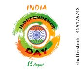 indian independence day festive ... | Shutterstock .eps vector #459476743