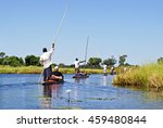 canoe trip with traditional... | Shutterstock . vector #459480844