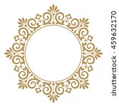 decorative line art frames for... | Shutterstock . vector #459632170
