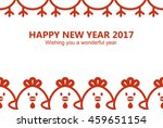 new years chickens white... | Shutterstock .eps vector #459651154
