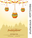 creative illustration poster or ... | Shutterstock .eps vector #459724486