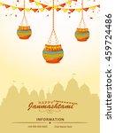 creative illustration poster or ... | Shutterstock .eps vector #459724486
