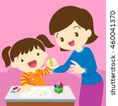 illustration of a mother... | Shutterstock .eps vector #460041370
