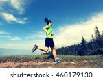 healthy young woman trail... | Shutterstock . vector #460179130