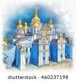 Постер, плакат: Saint Michael Golden Domed