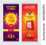 vertial diwali sales banner... | Shutterstock .eps vector #460383694